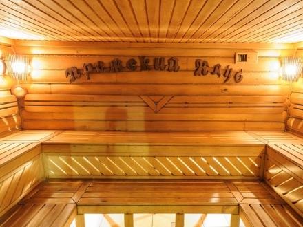 Баня Пражский клуб Казань, проспект Ибрагимова, 89А