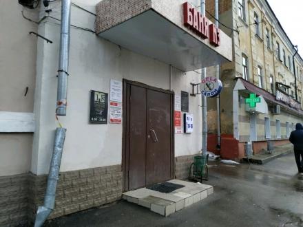 Общественная баня №3 Казань, Лобачевского, 16/34