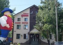 Сауна Добрый Финн Казань, Ольховая ул., 1, пос.Щербаково фотогалерея