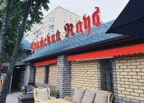 Баня Пражский клуб Казань, проспект Ибрагимова, 89А фотогалерея