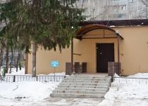 Банный комплекс ПАР-Хаус Казань, Ямашева проспект, 58А фотогалерея