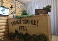 Банный комплекс Мята Казань, посёлок Кульсеитово, Тенистый переулок, 5